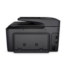 HP OfficeJet Pro 8710 All-in-One, rear facing