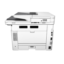 HP LaserJet Pro MFP M426fdw, Back, no output
