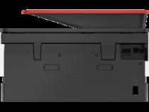 OfficeJet Pro 9016, Rear