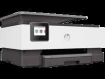 HP Officejet Pro 8022, 3QR