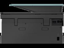 OfficeJet Pro 9015, Rear